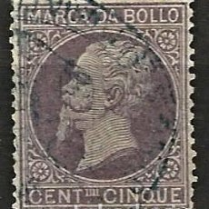 Sellos: ITALIA - 1863 - 5 CENT - MARCA DA BOLLO - USADO - CHARNELA DESPRENDIBLE FACIL - RARO. Lote 267129464