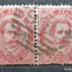 Sellos: ITALIA. Lote 268445504