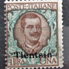 Sellos: ITALIA CHINO RARE. Lote 268745999