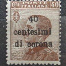 Sellos: ITALIA. Lote 268747509