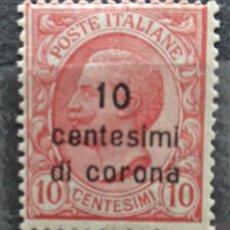 Sellos: ITALIA. Lote 268747704