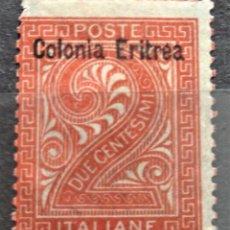 Sellos: ITALIA ERITREA RARE. Lote 268886919