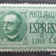 Sellos: ITALIA. Lote 268887094