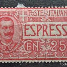 Sellos: ITALIA. Lote 268887189