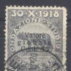 Sellos: FIUME, ITALIA 1919, YVERT TELLIER 59, USADO, CHARNELA. Lote 269165283
