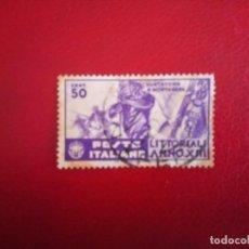 Sellos: ITALIA 1935, JUEGOS UNIVERSITARIOS DE ROMA, YT 359. Lote 270002498