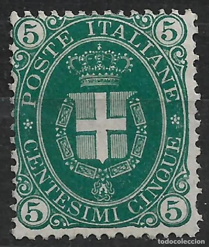 Sellos: ITALIA 1889 IVERT TELLIER Nº 40 * NUEVO CERTIFICADO C.M.F. 1200 $ - 18/29 - Foto 2 - 193361251