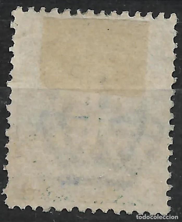 Sellos: ITALIA 1889 IVERT TELLIER Nº 40 * NUEVO CERTIFICADO C.M.F. 1200 $ - 18/29 - Foto 3 - 193361251
