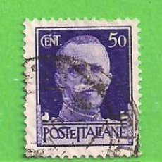 Sellos: ITALIA - MICHEL 307X - YVERT 232 - REY VICTOR EMMANUEL III. (1929).. Lote 270540568