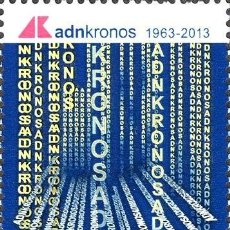 Sellos: ITALIA 2013 - 50 ANNIVERSARIO DELLA NASCITA DI ADNKRONOS MNH. Lote 270663558