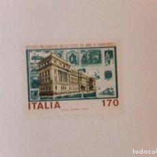 Sellos: AÑO 1979 ITALIA SELLO USADO. Lote 270752198