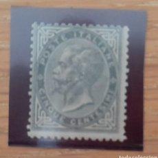 Sellos: ITALIA,1863-77,Y.NO.14/*/+CERTIFICADO. Lote 276317868