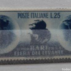 Sellos: SELLO ITALIA 1951/**/. Lote 276640733