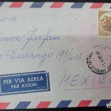 Sellos: O) 1982 ITALIA, CERRO AL VOLTURNO ISERNIA, ROCCA DI MONDAVIO, CORREO AÉREO A MÉXICO. Lote 277305388