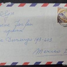 Sellos: O) 1982 ITALIA, MIRAMARE TRIESTE, ROVERETO, TRENTO, CIRCULADA A MÉXICO, XF. Lote 277306043