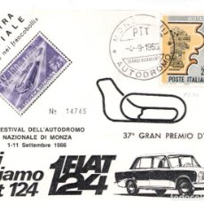Sellos: 1ª MUESTRA FILATÉLICA MUNDIAL DE MONZA, MATASELLOS DEL AUTÓDROMO, 1966. Lote 278609648