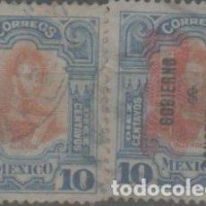 Sellos: LOTE F-SELLOS MEXICO ALTO VALOR. Lote 279459178
