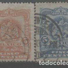Sellos: LOTE F-SELLOS MEXICO ALTO VALOR. Lote 279459303