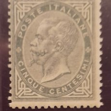 Sellos: VITTORIO EMANUELE II / */ 1863. Lote 285372923