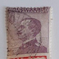 Sellos: EGNO - 50 CENT PUBBLICITARIO (SINGER), 1924 -. Lote 287574398