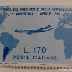 Sellos: VISITA DEL PRESIDENTE GRONCHI IN ARGENTINA, URUGUAY- 6 APRILE 1961 CON GOMMA INTEGRA. Lote 287578333