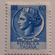 Sellos: 6 GIUGNO 1953 - SIRACUSANA (TURRITA) 60 L. - ANTICA MONETA SIRACUSANA.(NUOVO CON GOMMA INTEGRA). Lote 287583133