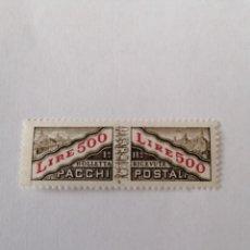 Sellos: SELLO SAN MARINO,1961, . NUEVO ** PAKETSELLO (ESCASO EN ESTAS CONDICIONES).. Lote 287588123