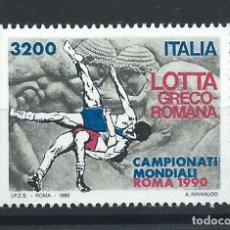 Sellos: ITALIE N°1892** (MNH) 1990 - CHAMPIONNATS DU MONDE DE LUTTE GRÉCO-ROMAINE. Lote 287816823