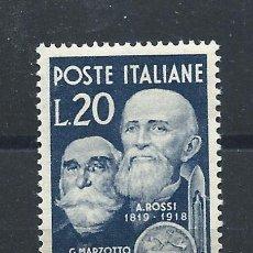 Sellos: ITALIE N°566** (MNH) 1950 - PIONNIERS DE L'INDUSTRIE DE LA LAINE. Lote 287832078