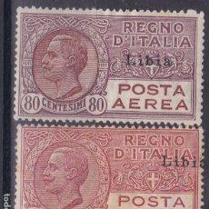 Sellos: FC-268 - ITALIA COLONIAS LIBIA AÉREOS YT 1/2 *. Lote 287971478