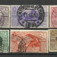 Sellos: ITALIA - LOTE COMPLETO - 1930 USADO. Lote 288074008