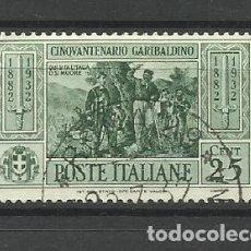 Sellos: ITALIA - - -1932 - USADO. Lote 288079203