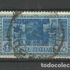 Sellos: ITALIA - - -1932 - USADO. Lote 288079428