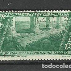 Sellos: ITALIA - - -1932 - USADO. Lote 288123973