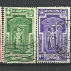 Sellos: ITALIA - - -1933 - SERIE INCOMPLETA- USADO. Lote 288123988