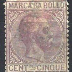 Sellos: ITALIA 1870 - SELLO DE IMPUESTOS - USADO. Lote 288459178