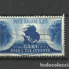 Sellos: ITALIA - - -1951- USADO -(SERIE COMPLETA). Lote 288461063