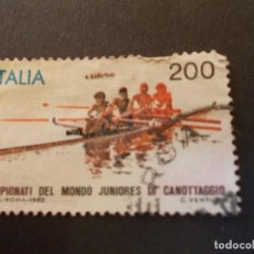 Sellos: SELLO ITALIA. DEPORTES CAMPIONATI DEL MONDO JUNIORES DI CANATTAGGIO 200 LIRA 40 X 24MM 1982. Lote 291251173