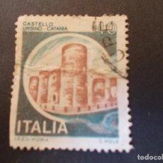 Sellos: SELLO ITALIA. CASTILLOS CASTILLO URSINO CATANIA 40L 1980. Lote 291252268