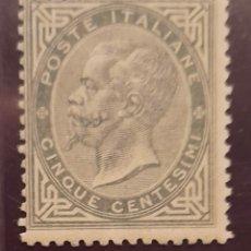 Sellos: VITTORIO EMANUELE II * 1863. Lote 291562903