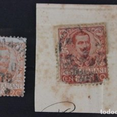 Sellos: 2 SELLOS ITALIA. REY VICTOR MANUEL III AÑO 1901. Lote 294365503
