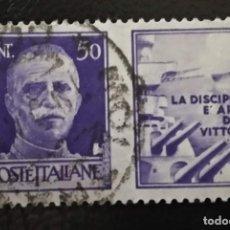 Sellos: ITALIA 232 USADA CON VIÑETA PATRIOTICA -LA DISCIPLINA EL ARMAS DE LA VICTORIA- , VICTOR MANUEL III. Lote 294982543