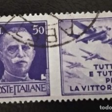 Sellos: ITALIA 232 USADA CON VIÑETA PATRIOTICA -TUTTO E TUTTI PER LA VICTORIA- , VICTOR MANUEL III. Lote 294982648