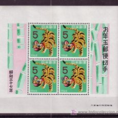 Sellos: JAPÓN HB 51*** - AÑO 1961 - AÑO NUEVO - AÑO DEL TIGRE. Lote 23792028