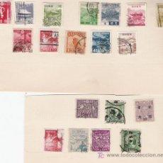 Sellos: JAPON GRAN OPORTUNIDAD LOTE DE SELLOS DE JAPON ALTO VALOR DE CATALOGO VER FOTOS. Lote 27275645