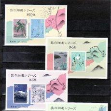 Sellos: JAPON HB 113/22 SIN CHARNELA, POEMAS DE VIAJE OKU NO HOSOMICHI, . Lote 138776109