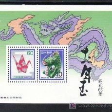 Sellos: JAPON HB 98 SIN CHARNELA, AÑO NUEVO, AÑO DEL DRAGON, . Lote 8223363