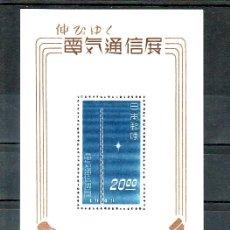 Sellos: JAPON HB 23 CON CHARNELA, EXPOSICION DE LAS TELECOMUNICACIONES EN MILSUHASHI, . Lote 11858551