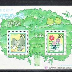 Sellos: JAPON 1642/3 EN HOJA BLOQUE SIN CHARNELA, DIA DE LA CARTA ESCRITA, . Lote 11542424