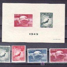 Sellos: JAPON 429/32, HB 26 CON CHARNELA, 75º ANIVERSARIO DE LA UNION POSTAL, U.P.U., . Lote 11511683
